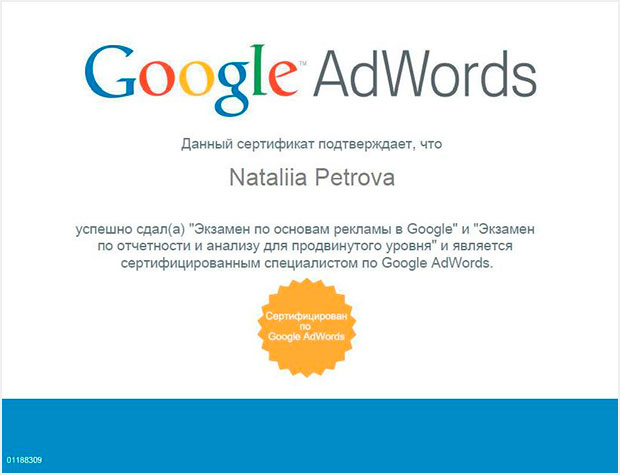 GoogleReportingAnalysisAdvertising