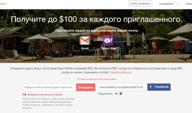 kak-rabotayet-affiliate-marketing-partnerskiy-marketing-v-ssha-1